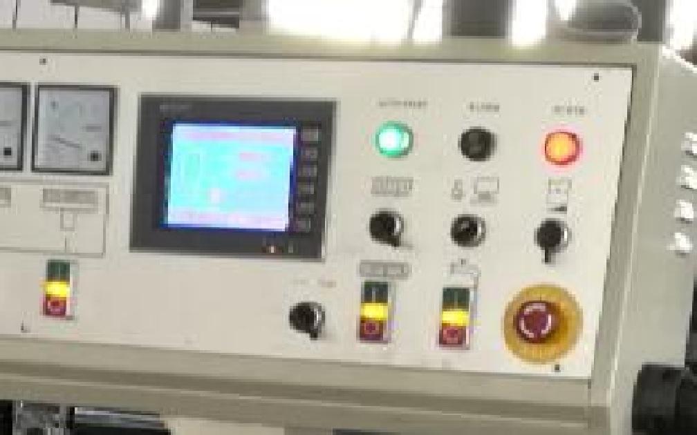 панель управления станком для обработки стекла